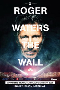 Кинопоказ Roger Waters The Wall